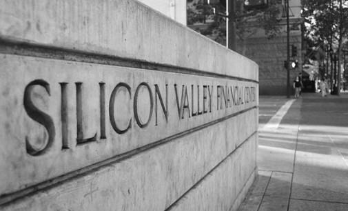 Encuentros con líderes de Silicon Valley: Introducción