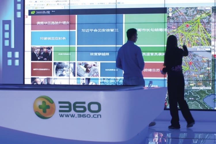 Qihoo 360 elige HPE Cloudline para sus servicios masivos en la nube