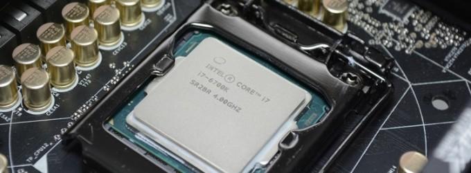 Intel SGX, protagonista en RSA 2017