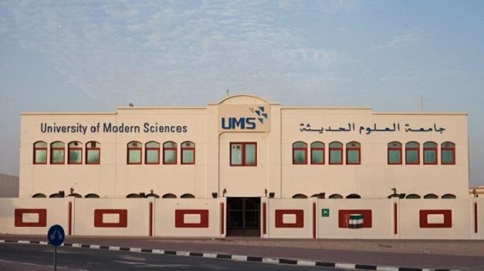 Universidad de Ciencias Modernas de Dubái