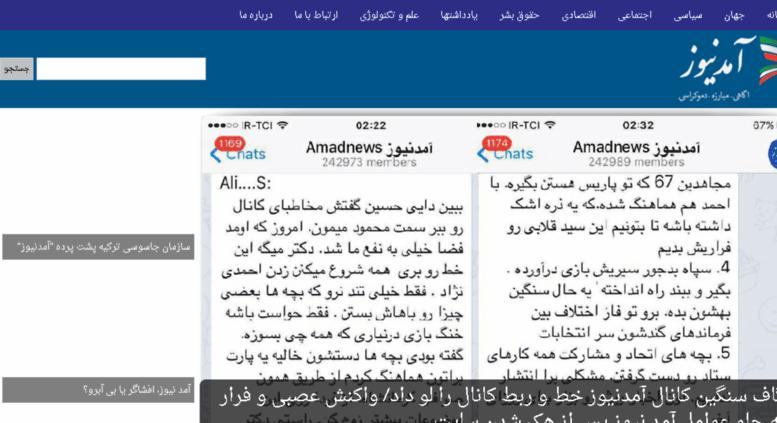amadnews.com
