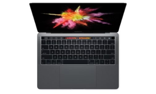 MacBook Pro, un regalo de reyes insuperable