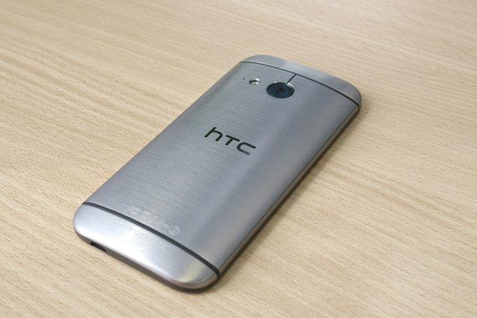 Google cierra oficialmente la operación de compra de una parte de HTC