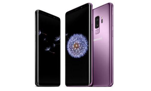 Samsung anuncia Galaxy S9 y Galaxy S9+ Enterprise Edition