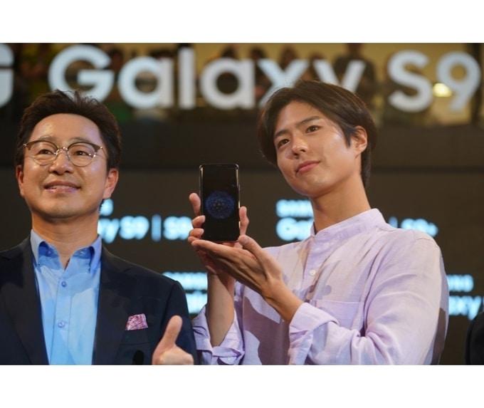 Samsung predice unos resultados récord para el primer trimestre de 2018