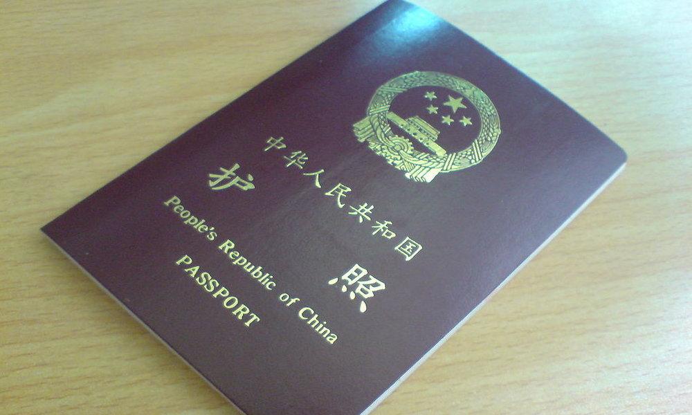 Estados Unidos limitará los visados a estudiantes de tecnología procedentes de China