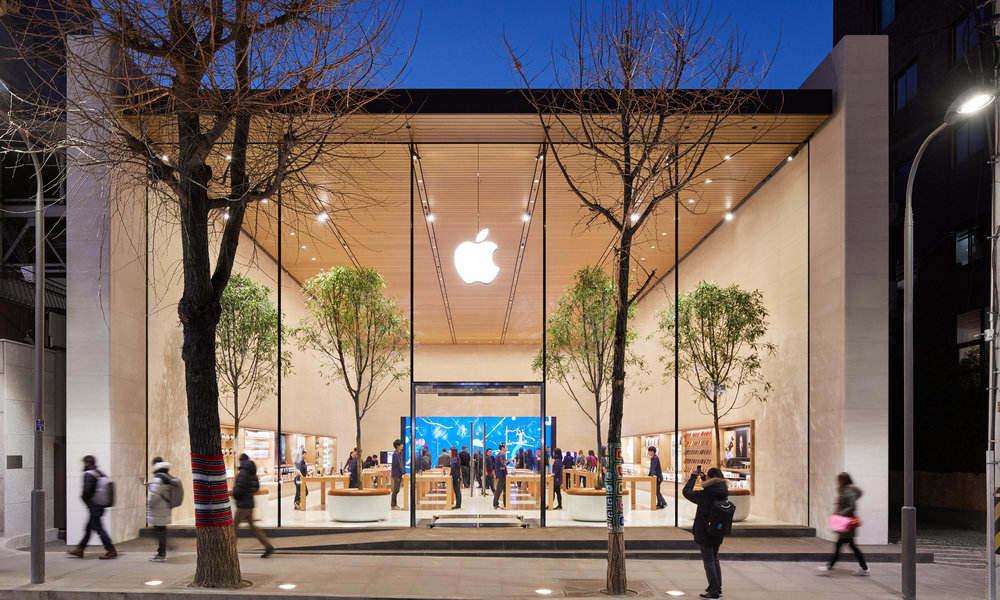 Apple a punto de superar el billón de valoración en bolsa