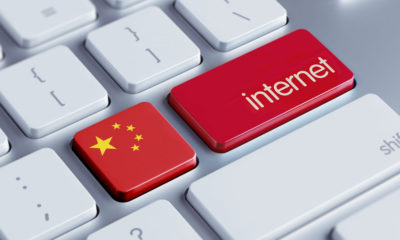 Usuarios internet china