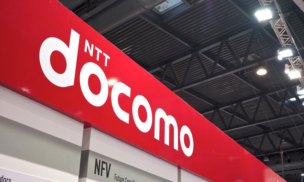 La operadora japonesa NTT Docomo invierte más de 5 millones de en Inbenta