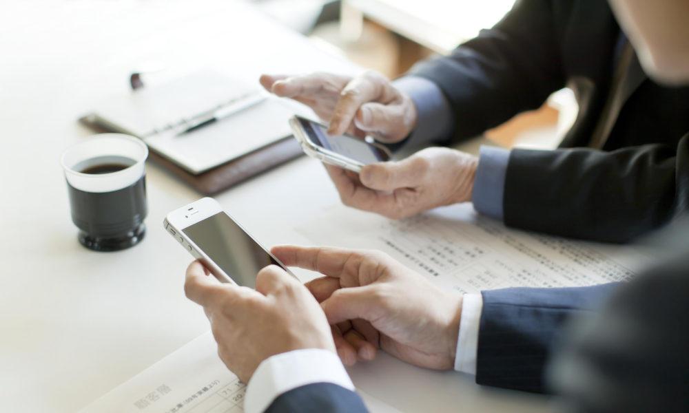 Móviles iOS Empresas