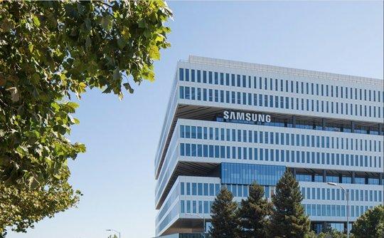 Samsung invertirá 22.000 millones en Inteligencia Artificial y 5G hasta 2020