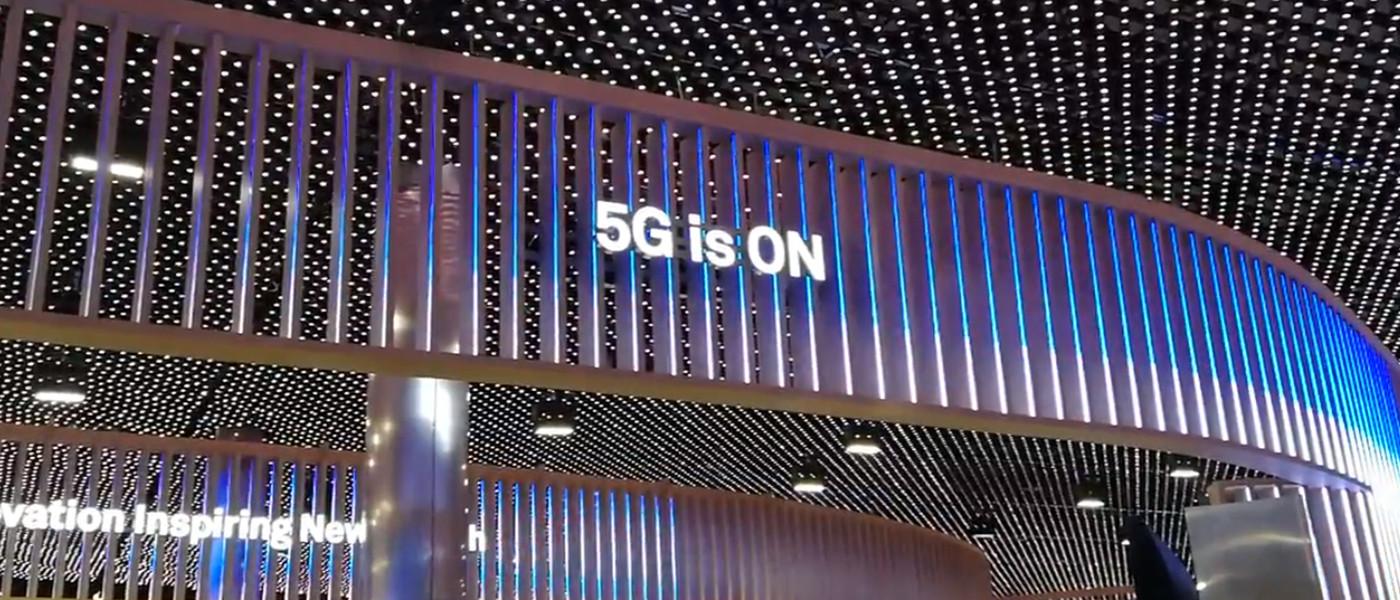 red 5G de Vodafone