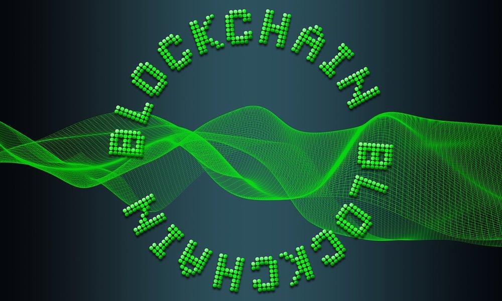 La Unión Europea pone en marcha una asociación de Blockchain para acelerar su adopción