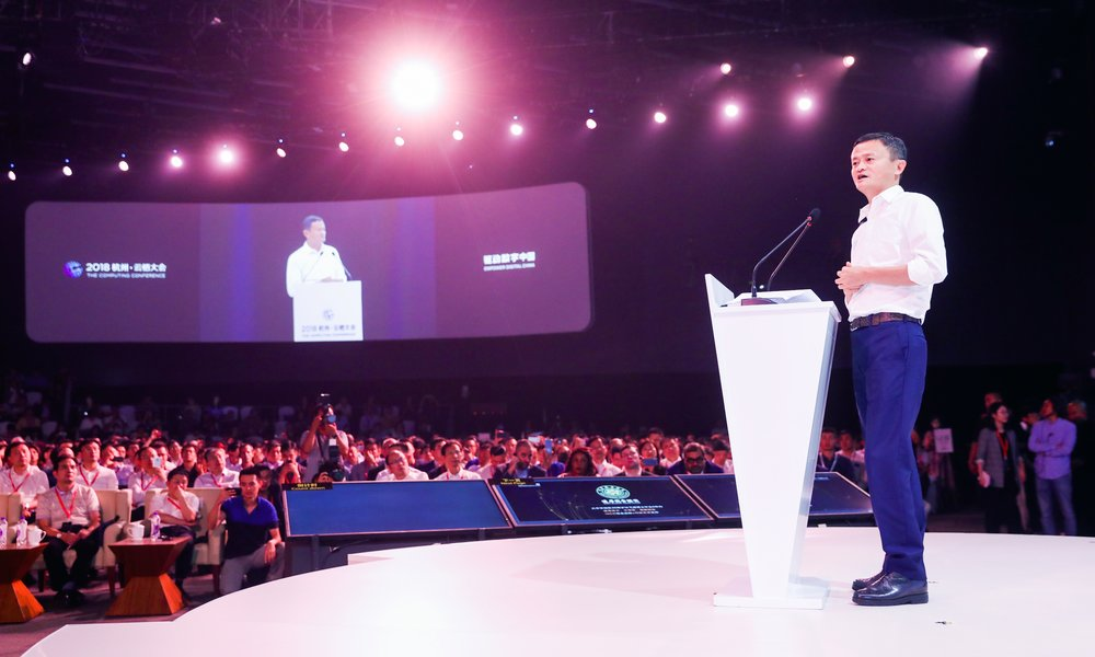 Jack Ma se retira oficialmente de la presidencia de Alibaba