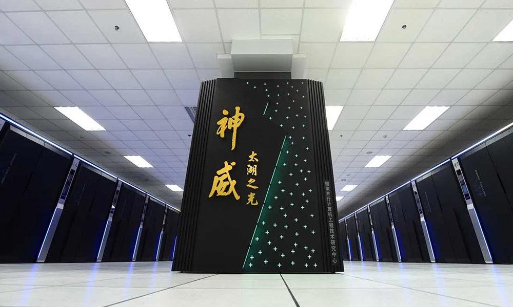 TOP500 de supercomputadoras