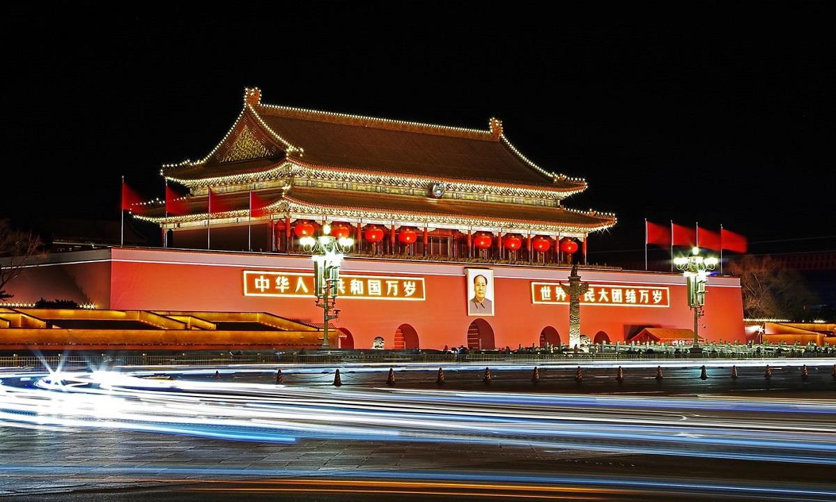 China seguridad nacional