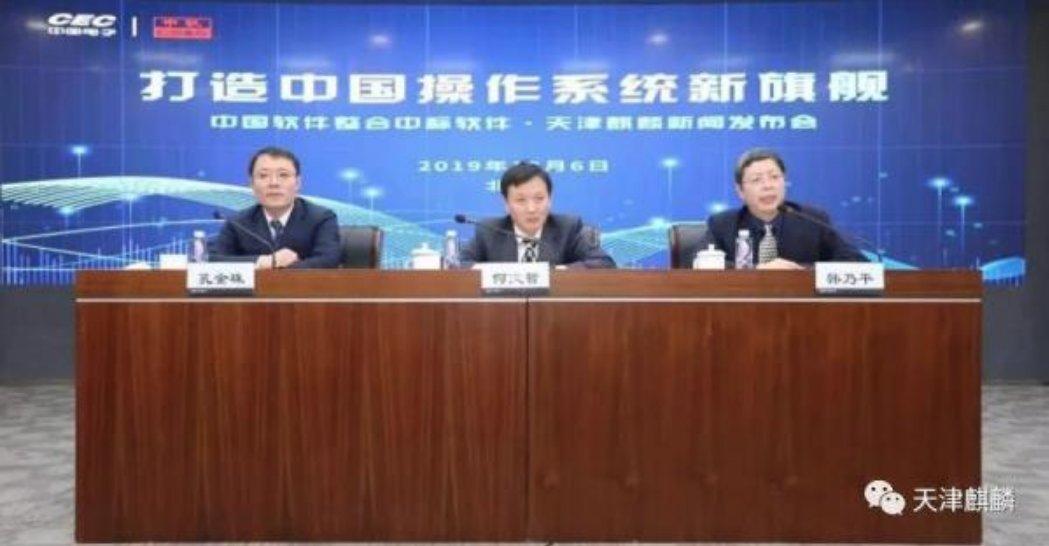 Dos de las principales tecnológicas de China se unen para desarrollar un sistema operativo local
