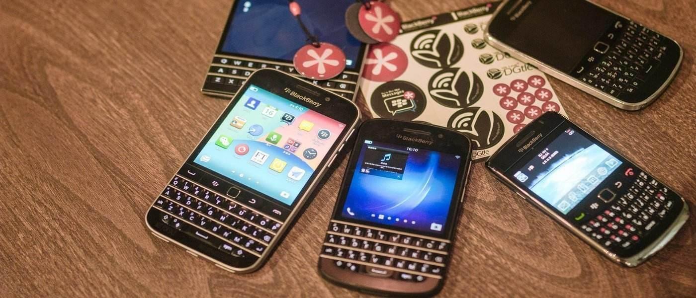BlackBerry, una marca que cambió la historia de la telefonía móvil