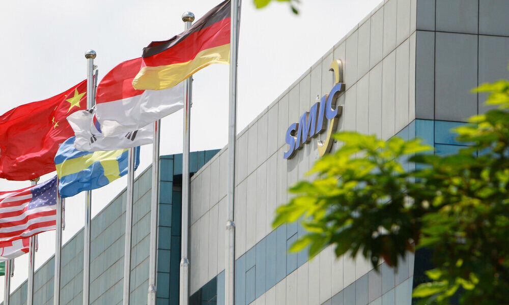 Gobierno de EEUU valora el bloqueo de acuerdos con SMIC, principal fabricante de chips de China