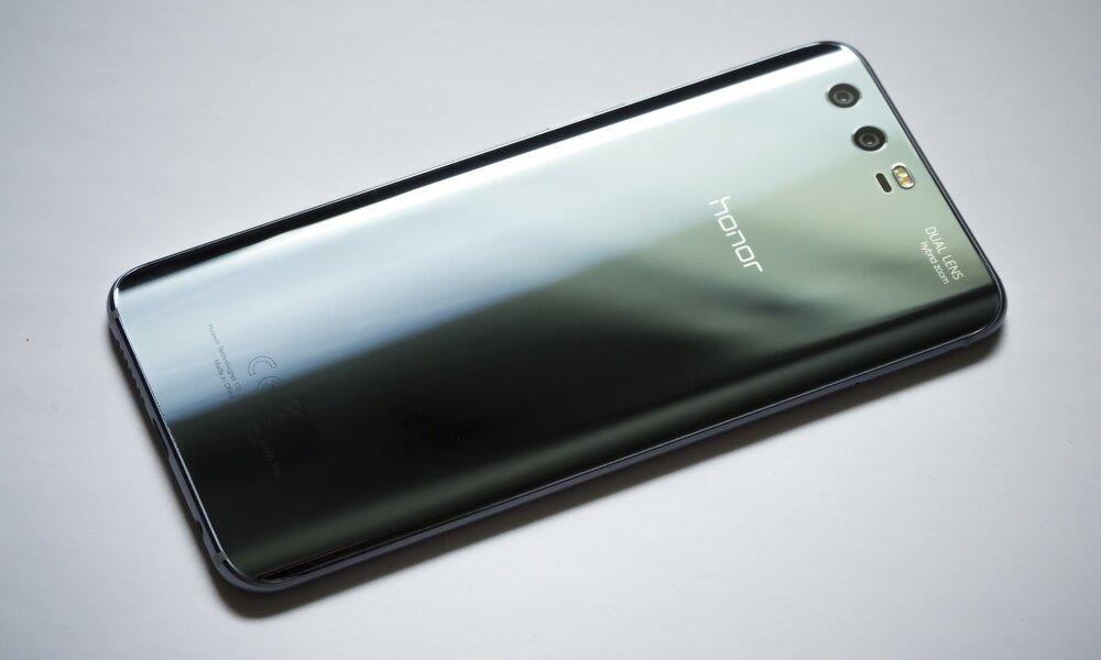 Huawei venderá Honor a un consorcio en el que están Digital China y el Gobierno de Shenzen