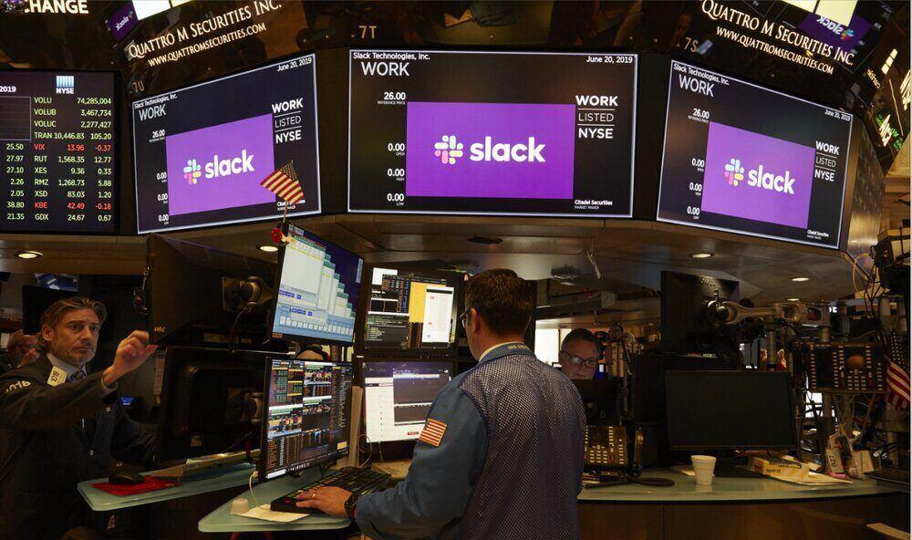 Salesforce, a punto de anunciar la compra de Slack