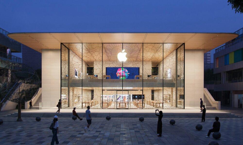 Apple supera los 100.000 millones de ingresos trimestrales en el último trimestre de 2020