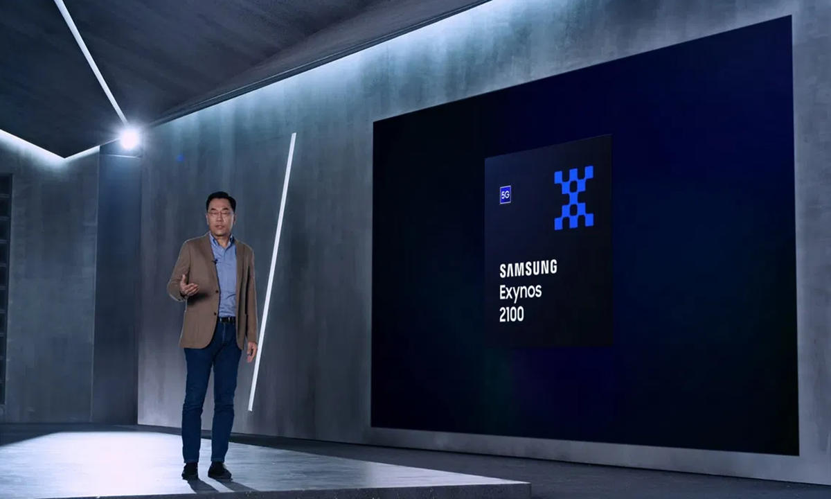chipsets Exynos