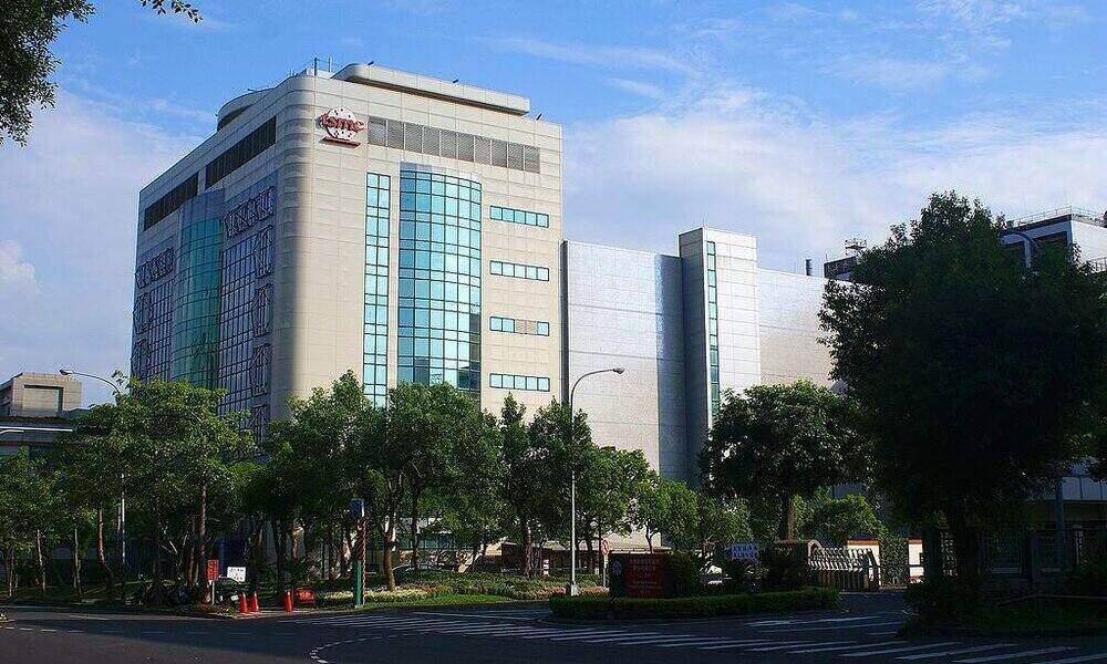 TSMC valora levantar planta de fabricación de chips con tecnología de 3 nanómetros en Arizona