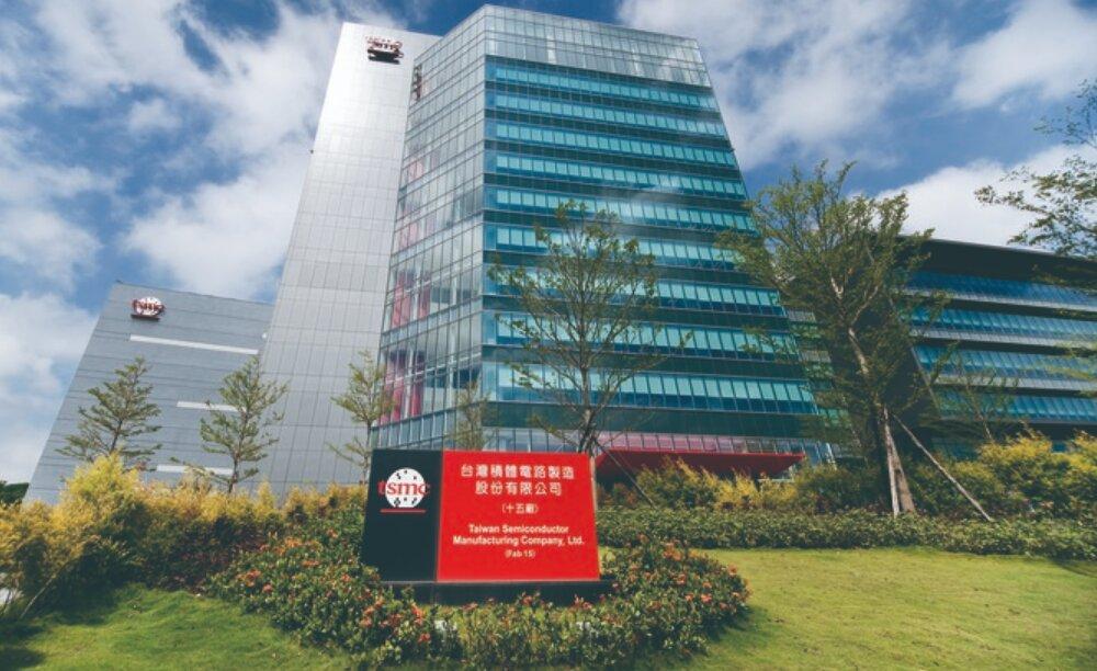 TSMC va a subir el precio de sus chips entre un 10% y un 20%